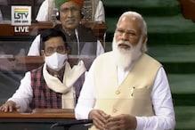 जानें, पीएम मोदी ने कांग्रेस नेता अधीर रंजन को क्यों कहा,दादा अब ज्यादा हो रहा