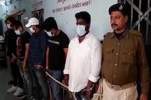 पटना में शराब पार्टी आयोजित कर बार बालाओं के साथ ठुमके लगा रहे 5 युवक गिरफ्तार