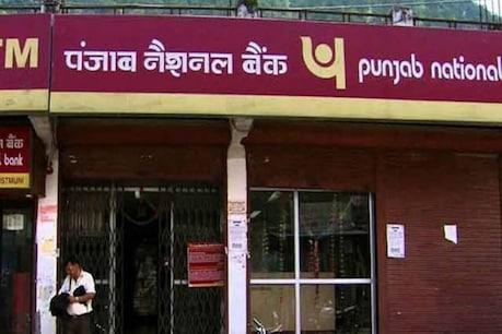 PNB Best Fixed Deposit