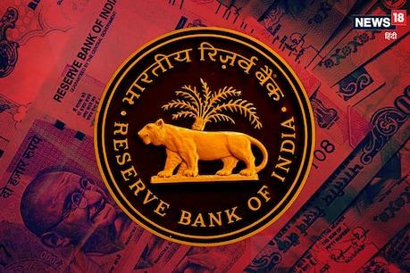 इंश्योरेंस कंपनियों में बैंकों की हिस्सेदारी को 20% पर सीमित करना चाहता है रिजर्व बैंक