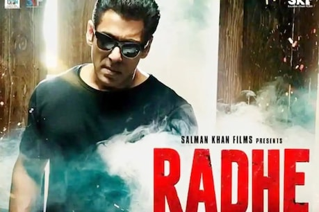 The crisis continues on the release of 'Radhe'.