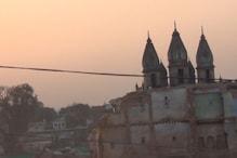 राम मंदिर के लिए इकबाल अंसारी ने किया गुप्त दान,15 दिन में शुरू होगी नींव भराई