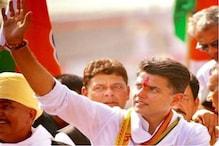 असम के चुनावी रण में हुंकार भरेंगे सचिन पायलट, इन दो शहरों में होगा रोड शो