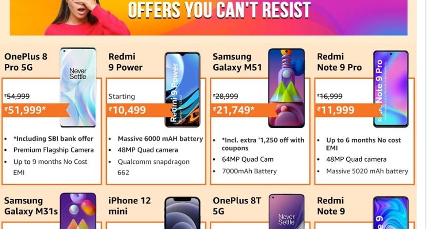 Samsung Galaxy M51 पर अच्छी डील दी जा रही है.