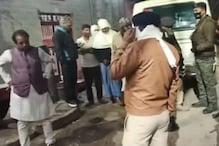 Sasaram News: डबल मर्डर से दहला सासाराम, आपसी रंजिश में चाचा-भतीजा की हत्या