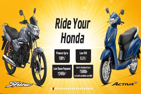 Honda Shine and Activa are getting great offers.