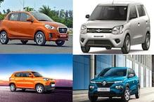 5 लाख की कीमत में आती हैं मारुति, रेनॉ, हुंडई और Datsun की ये कारें