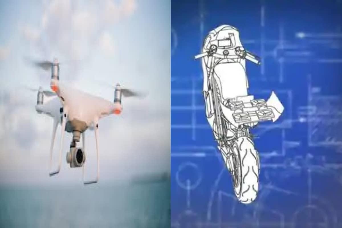 होंडा की बाइक में मिलेगा ड्रोन, आपकी एक शान में उड़ने लगेगा ड्रोन, जानें सबकुछ