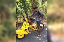 Video:  15 साल के लड़के ने साइकिल को किया Modified, देखने पर लगेगी बजाज चेतक