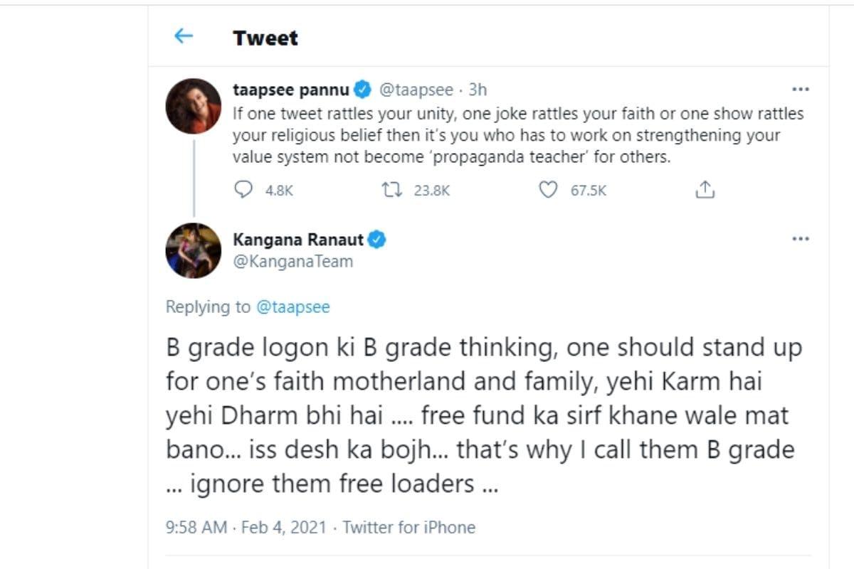 Kangana Ranaut, Kangana Ranaut befitting reply to Taapsee Pannu, Taapsee Pannu, Kangana Ranaut tweet, Social Media, Viral Tweet, news 18, कंगना रनौत, तापसी पन्नू