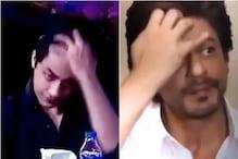 आर्यन खान का लुक देखकर फैंस हुए क्रेजी, IPL ऑक्शन का वीडियो हुआ वायरल