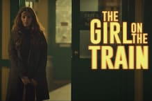 'The Girl on the Train' आज होगी रिलीज, परिणीति बोलीं, 'मैं लोगों को...'
