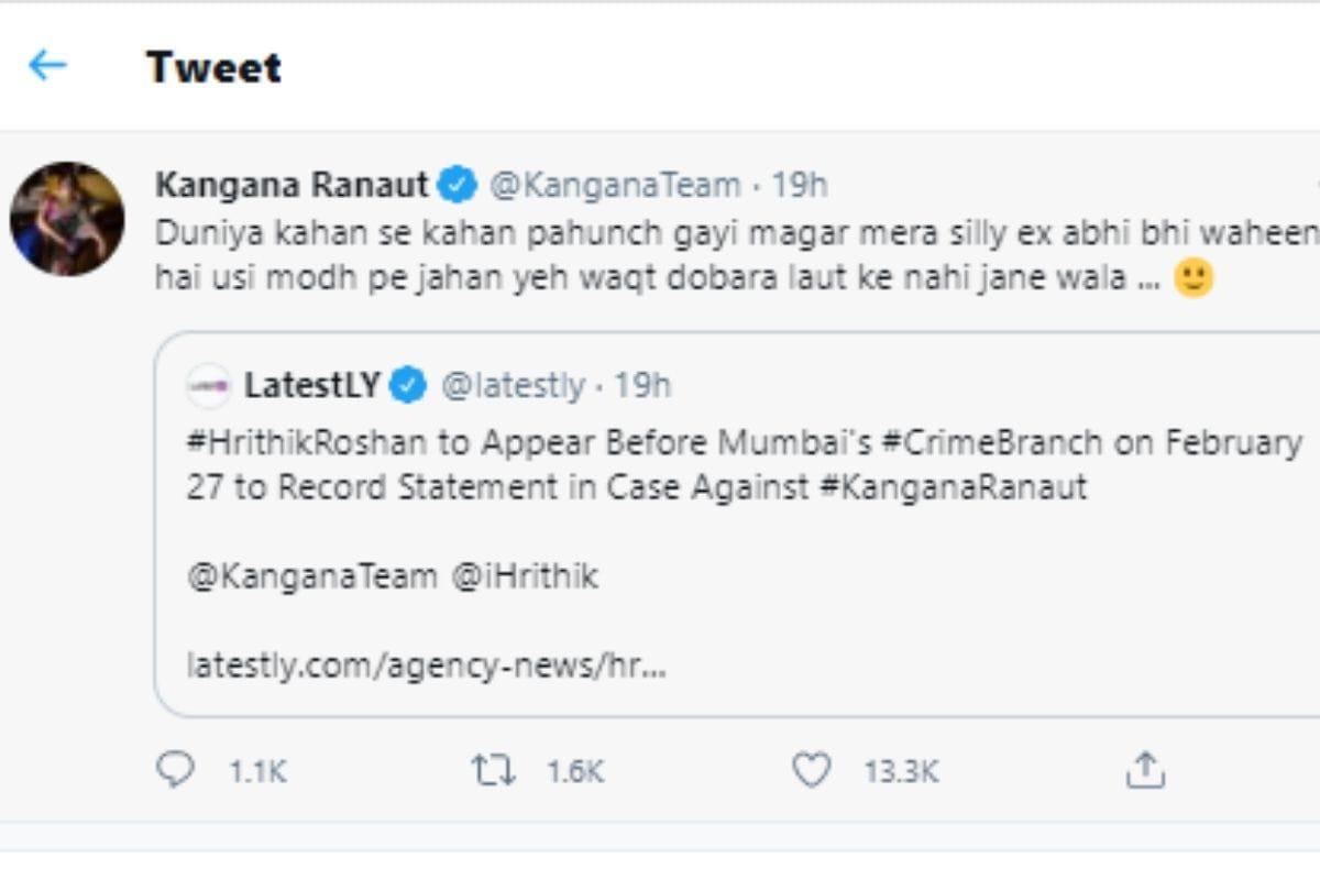 Kangana Ranaut, Hrithik Roshan, social media, Kangana Ranaut tweet, Kangana again told Hrithik X, viral tweet, News 18, Network 18, कंगना रनौत, ऋतिक रोशन, सोशल मीडिया, कंगना रनौत ट्वीट, कंगना ने ऋतिक को फिर कहा एक्स, वायरल ट्वीट, न्यूज 18, नेटवर्क 18