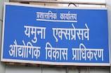 Lockdown में भी इस सरकारी संस्था ने कमाए हजारों करोड़ रुपए, अपनाया था यह तरीका
