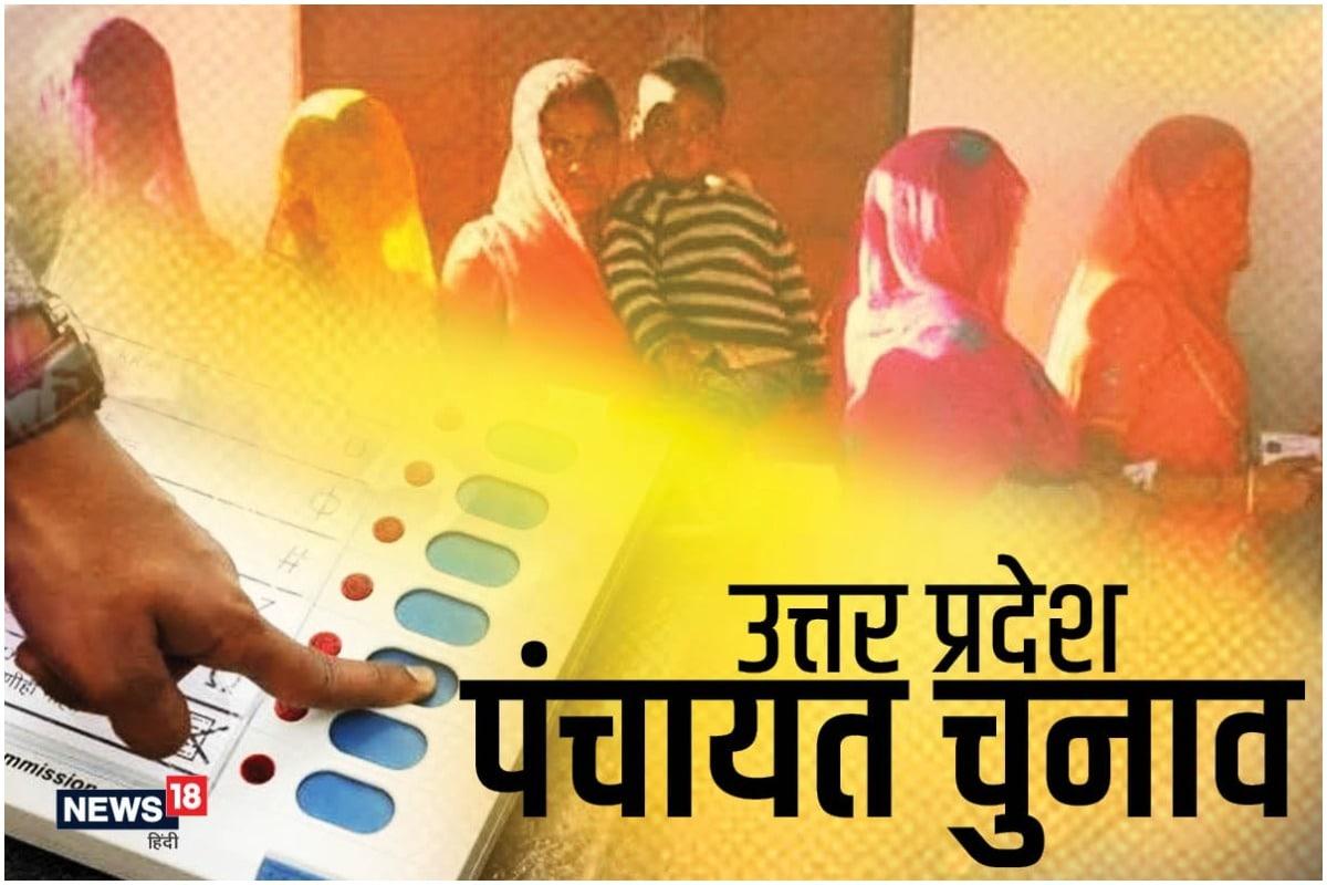 यूपी पंचायत चुनाव २०२१: चुनाव के लिए भाजपा का मंथन, ग्राम चौपालों का जोर हासिल होगा 'जीत'