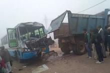 हरियाणा: चरखी दादरी में रोडवेज बस और ट्रक की भीषण टक्कर, 20 लोग घायल