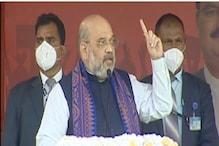 गृहमंत्री अमित शाह का दक्षिण भारत का चुनावी दौरा क्यों है अहम