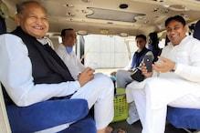 2 साल बाद एक मंच पर आए CM गहलोत और पायलट, कब तक रहेगा साथ?