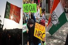 असम विधानसभा चुनाव: 16 प्रतिशत प्रत्याशियों के खिलाफ दर्ज हैं आपराधिक मामले