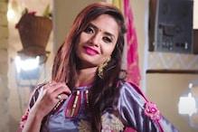 हरियाणवी गायिका रुचिका जांगिड़ के गाने 'बिछुआ' ने फैंस को मारा इश्क का डंक