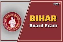 BSEB Bihar Board Result 2021 Date: 25 मार्च तक जारी हो सकते हैं 12वीं के नतीजे