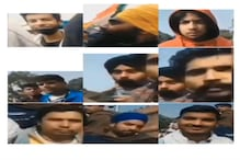 लाल किला हिंसा: दिल्ली पुलिस की धर-पकड़ होगी तेज, जारी की 20 और तस्वीरें