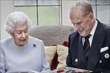 ब्रिटेन:  क्वीन एलिजाबेथ द्वितीय के पति प्रिंस फिलिप अस्पताल में भर्ती