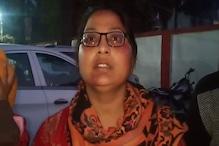 महिला सिपाही से विवाद पर शिक्षक की पत्नी को घर से उठाया, थाने में रात भर पीटा