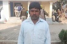 देवरिया: पुलिस ने जिस व्यक्ति के शव का किया पंचनामा, वह चाय पीता मिला