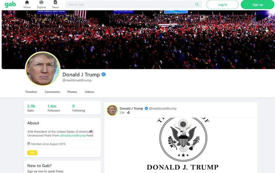 social media controversy, trump new account, trump vs twitter, leading social media network, सोशल मीडिया प्लेटफॉर्म, ट्विटर अकाउंट, लोकप्रिय सोशल नेटवर्क