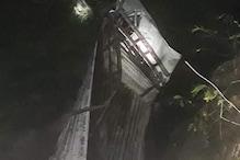 हिमाचल: CM जयराम ठाकुर के गृहक्षेत्र में गाड़ी पर गिरा पहाड़, 3 की मौत, कई लापता