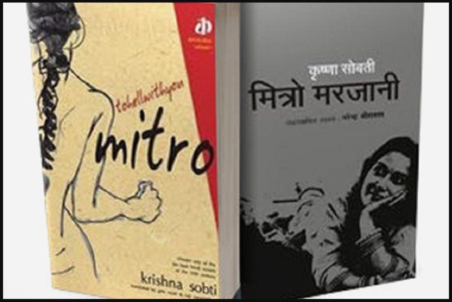 classic hindi literature, bestselling books, bestseller hindi writer, jnanpith award winner, क्लासिक हिंदी साहित्य, बेस्टसेलिंग किताब, ज्ञानपीठ पुरस्कार विजेता, बेस्टसेलर हिंदी लेखक