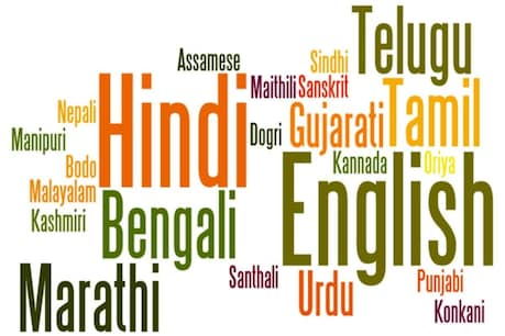 Celebrated to spread awareness among people about their language and culture