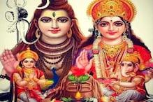 Maha Shivratri 2021 Wishes: महाशिवरात्रि की बधाई इन मैसेज, Quotes से दें
