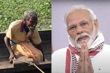 मिलिए 69 साल के शरीर से पैरालाइज़्ड राजप्पन से, जिनके PM Modi भी हुए कायल