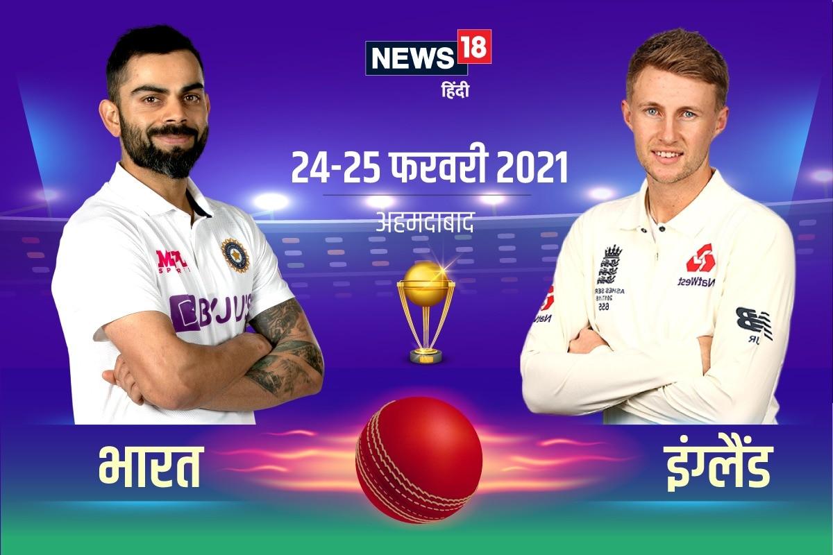 भारत ने तीसरे टेस्ट में इंग्लैंड पर 10 विकेट से जीत दर्ज की.