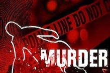 Kota : व्यापारी की बेरहमी से हत्या कर हत्यारों ने शव को घर के बरामदे में फेंका