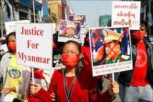 म्यांमार में सेना का प्रतिबंध बेअसर, आंग सांग सू समर्थकों ने किया प्रदर्शन