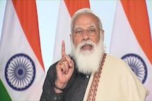 भारत पेरिस समझौते के लक्ष्यों को हासिल करने की दिशा में सही रास्ते पर: PM मोदी