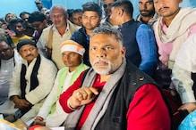 पप्पू यादव के निशाने पर करणी सेना, बोले- बिहार में उन्माद फैला रहे बाहरी