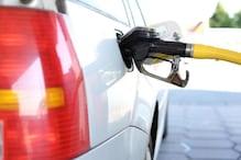 Rajasthan: जयपुर में लगातार दूसरे दिन आज फिर सस्ता हुआ पेट्रोल-डीजल