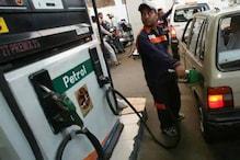 पेट्रोल डीजल के दाम में आज नहीं हुआ कोई बदलाव, जानें अपने शहर के रेट