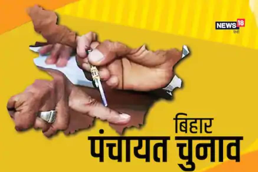 Bihar Panchayat Election: क्यों 'ठेकेदार' बनकर रह गये बिहार के मुखियाजी?