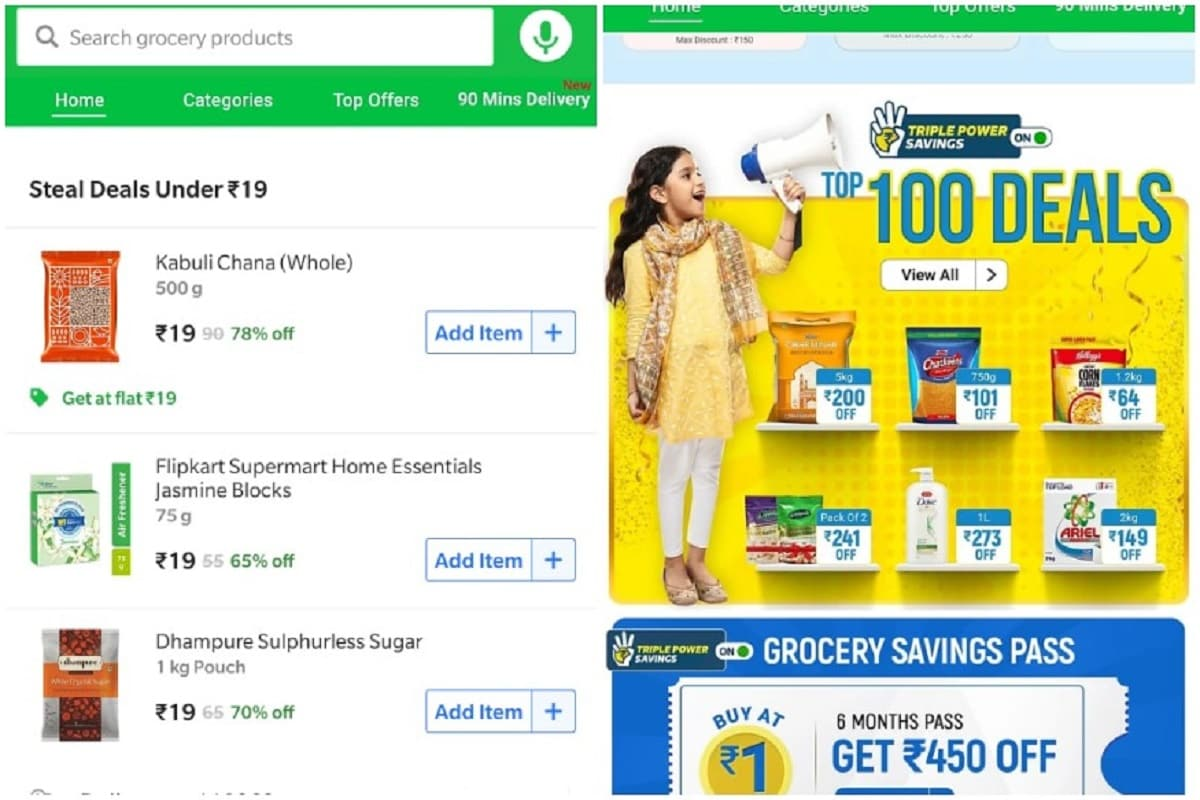Top 100 Deals are also being given in the Flipkart Grocery Section.
