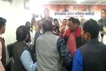 पेट्रोल-डीजल पर आंदोलन करेगी झारखंड कांग्रेस, मंत्री बोले- पार्टी अभी जिंदा है