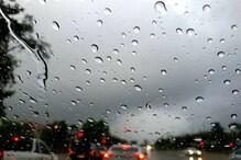 प्रयागराज सहित बिहार सीमा से सटे पूर्वांचल के जिलों में आंधी-बारिश का अलर्ट