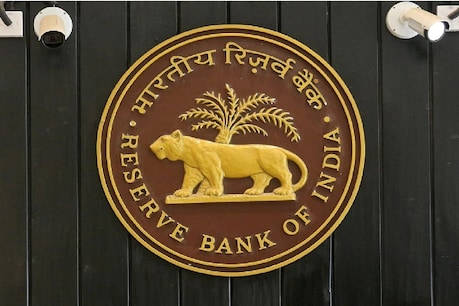 The work of the authority will also be to make the RBI rules more effective.