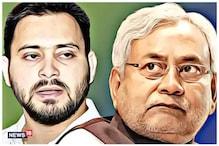 तेजस्वी ने मुकेश सहनी को लेकर CM नीतीश पर साधा निशाना, कहा- अविलंब इस्तीफा दें