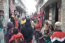 महज दो रुपये के विवाद में शख्स की चाकू मारकर हत्या, पड़ोसी ने की वारदात