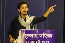 AMU के पूर्व छात्र नेता शरजील उस्मानी के खिलाफ लखनऊ में दर्ज हुई FIR